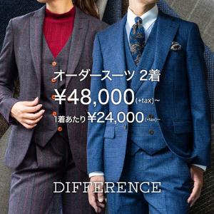 DIFFERENCE(ディファレンス) バナー