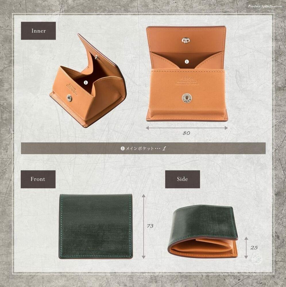 FESON ブライドル コインケース 寸法 Mens Leather Store メンズレザーストア