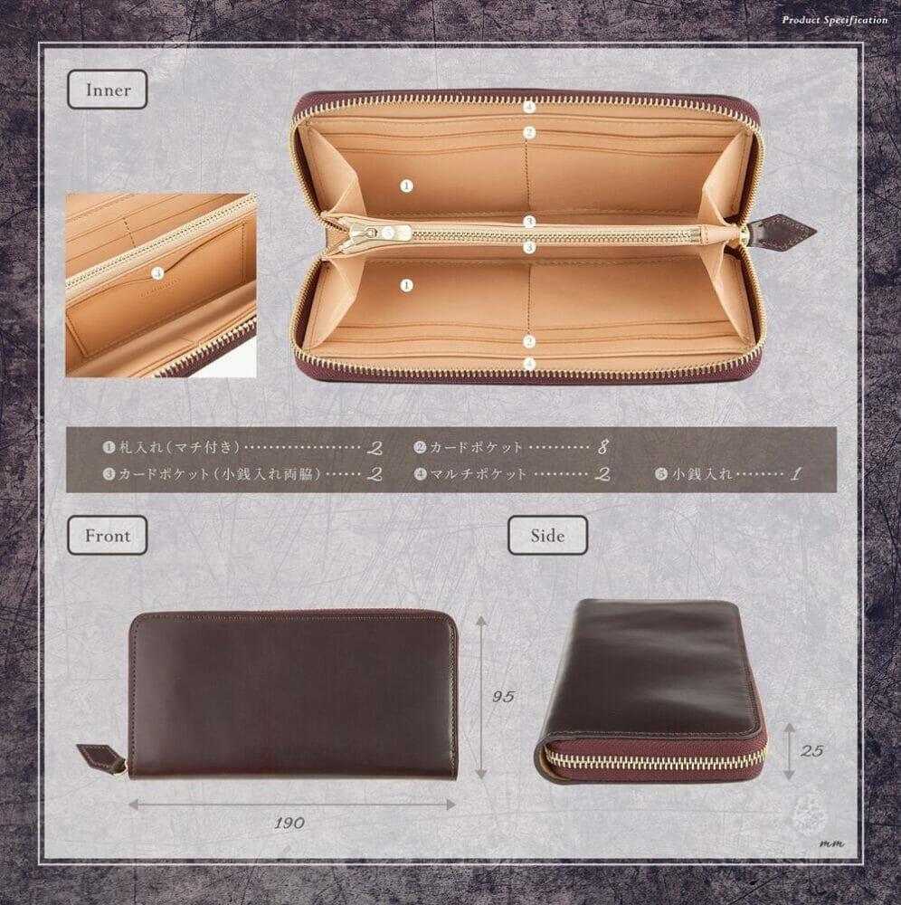 Flathority ホーウィン シェルコードバン ラウンドジップ長財布 寸法 Mens Leather Store メンズレザーストア
