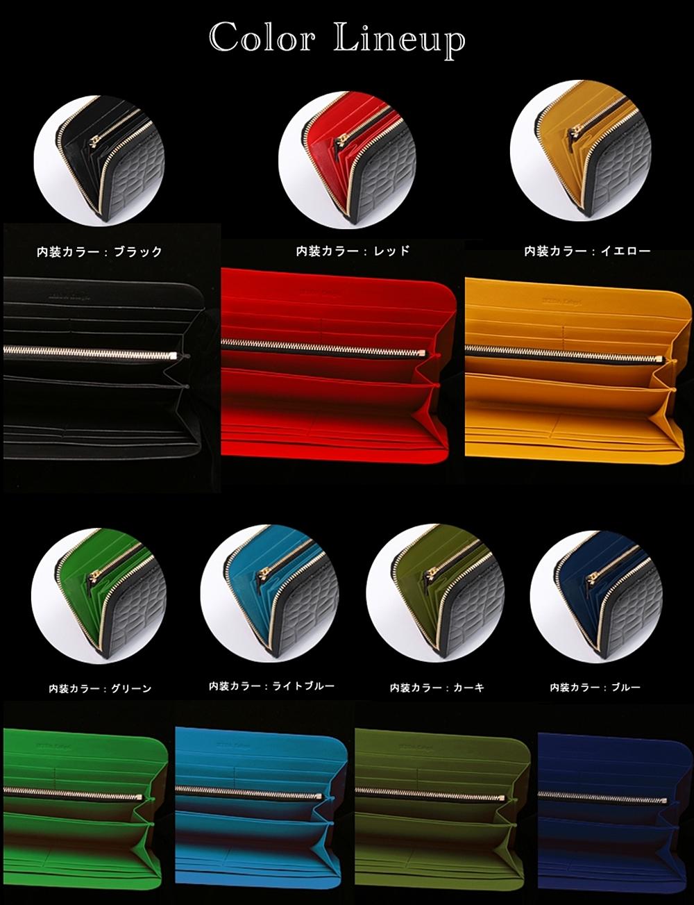 池田工芸 ロングウォレット ブラック 内装カラー