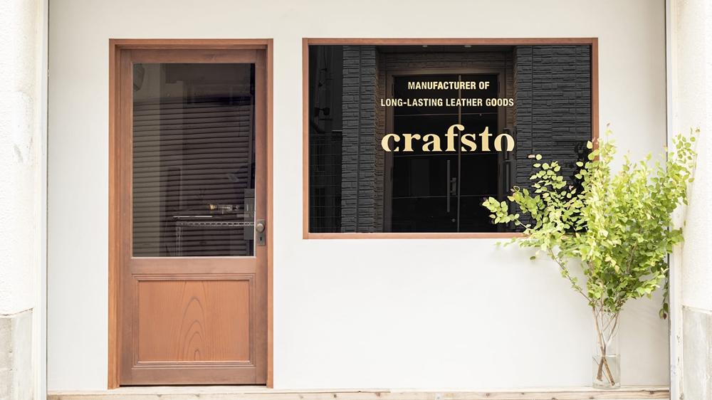 crafsto(クラフスト)店舗 東京 蔵前