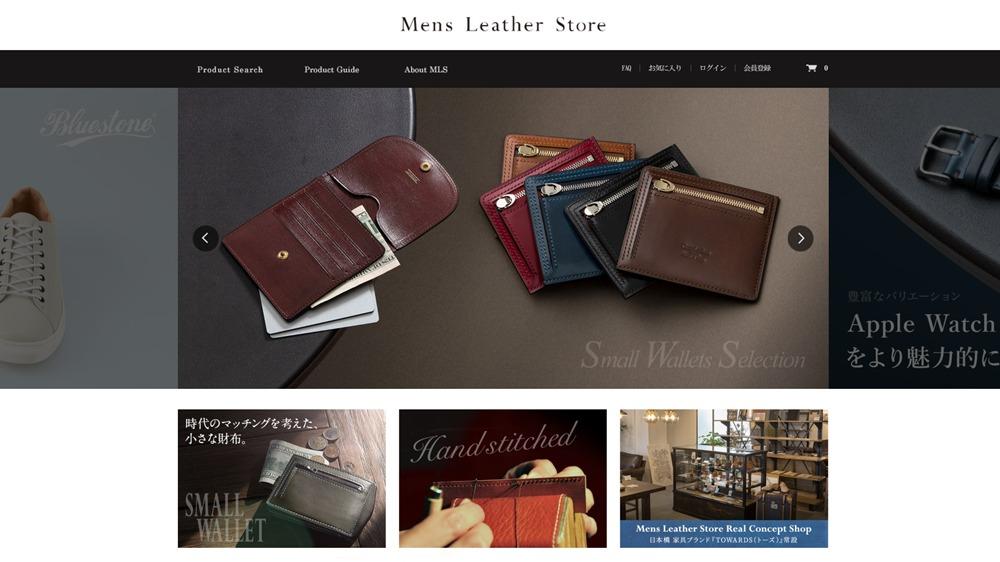 メンズレザーストア(Mens Leather Store) 公式サイト