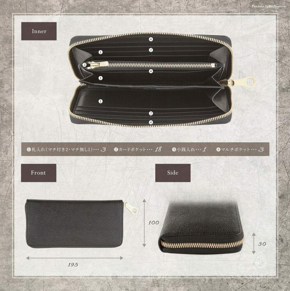 CIMABUE 漆塗り ラウンドジップ長財布 寸法 Mens Leather Store メンズレザーストア