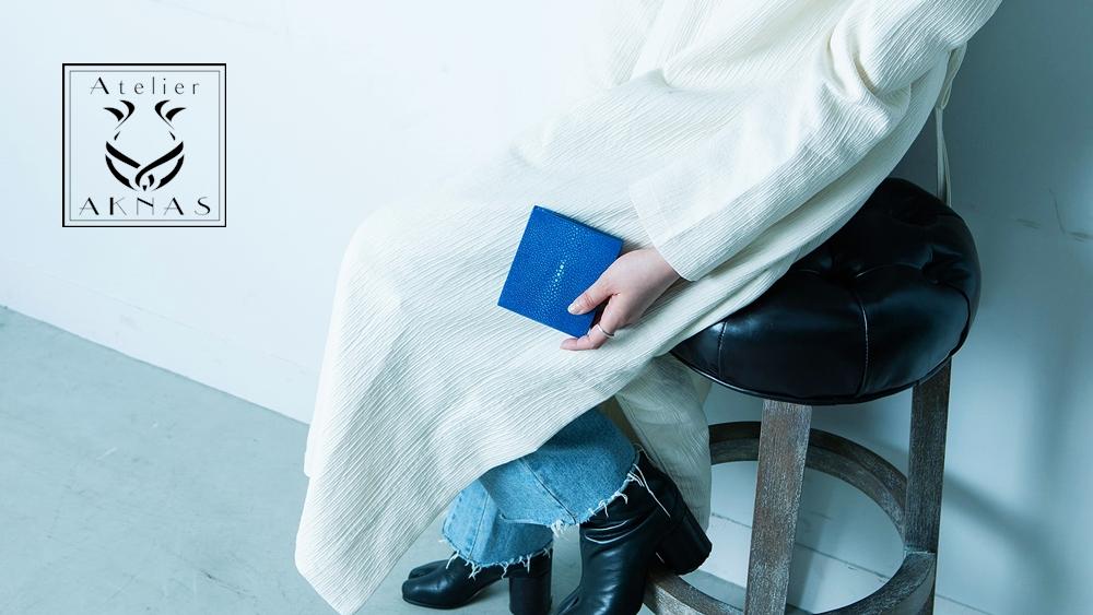 Atelier AKNAS(アトリエ アクナス)ガルーシャ 二つ折り財布 サファイア