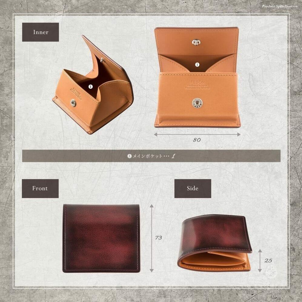 FESON アドバン コインケース 寸法 Mens Leather Store メンズレザーストア