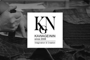 KAWAGEININ(革芸人)
