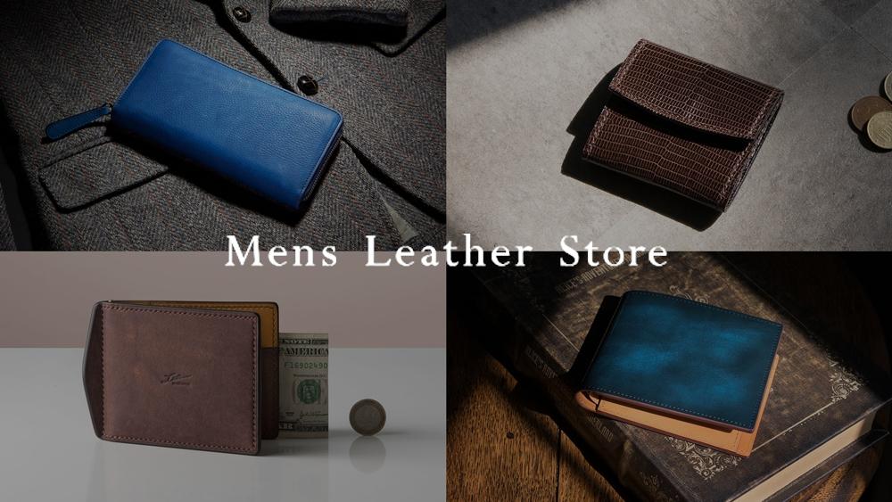 メンズレザーストア Mens Leather Store