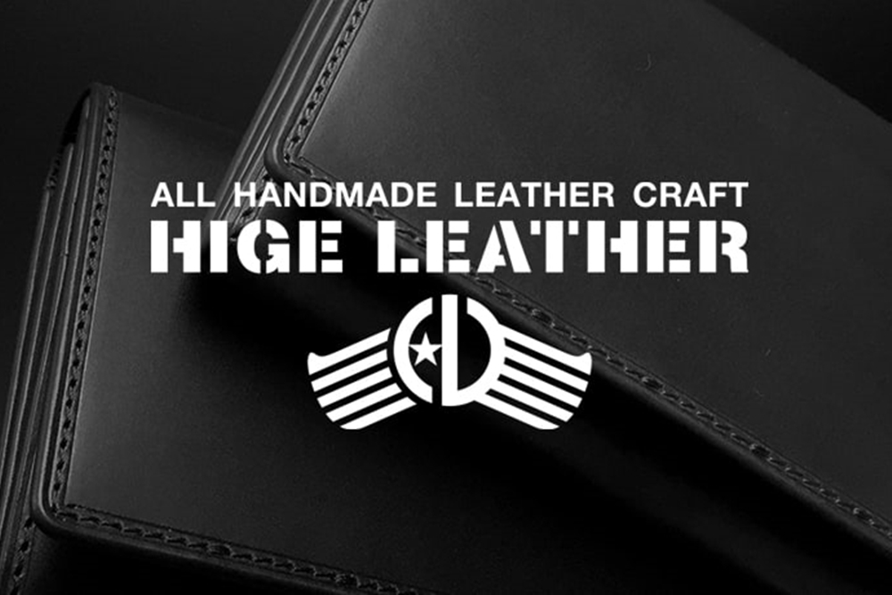 HIGE LEATHER(ヒゲレザー)