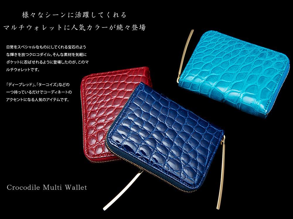 池田工芸 マルチウォレット 二つ折り財布 ミニ財布 クロコダイル