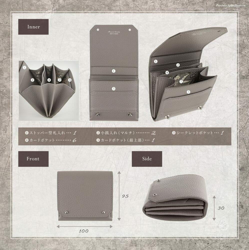MASAMI TANAKA アドリアレザー 二つ折り財布 寸法 Mens Leather Store メンズレザーストア