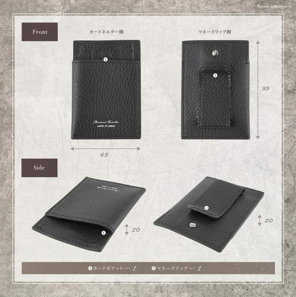 MASAMI TANAKA アドリアレザー マネークリップ カードホルダー 寸法 Mens Leather Store メンズレザーストア