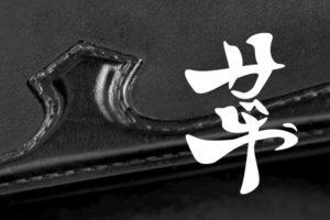 KAJIYA(かじや)by TEAM TRAD-BISON