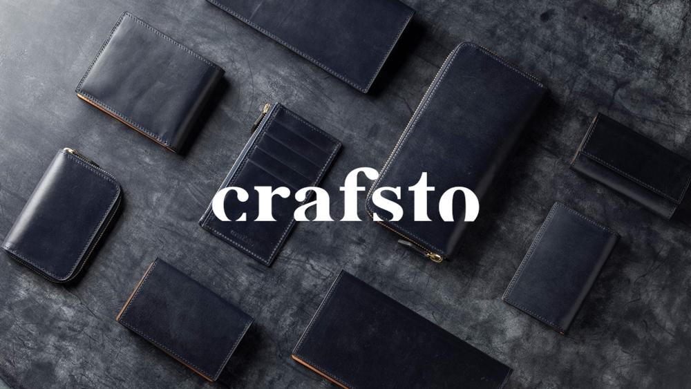 crafsto(クラフスト)革の修理職人がつくる財布