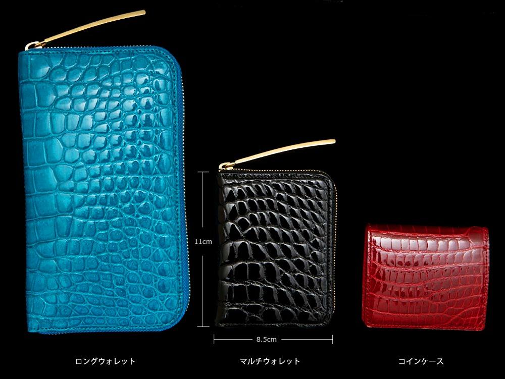 池田工芸 クロコダイル マルチウォレット ロングウォレット コインケース サイズ比較