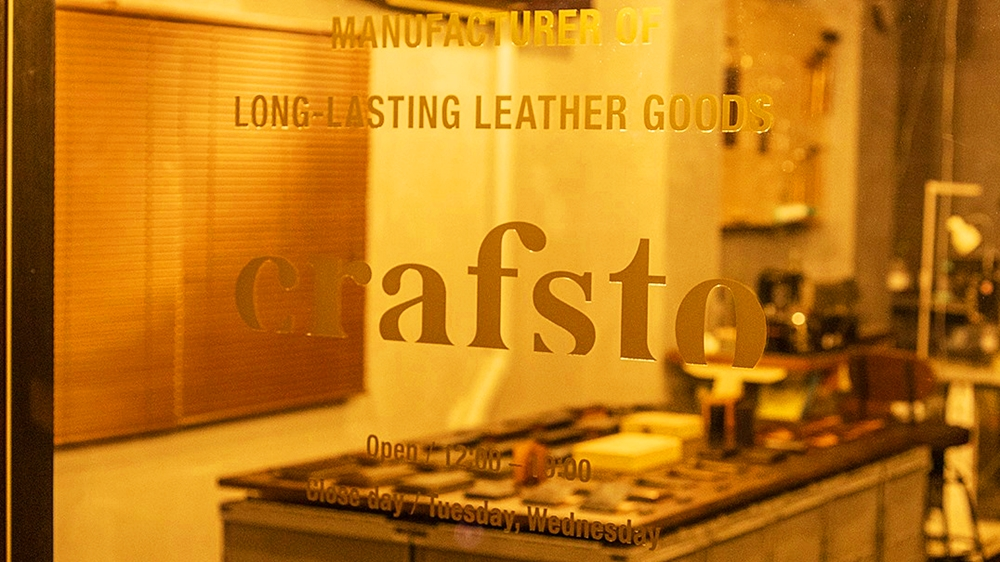 crafsto(クラフスト)店舗 ロゴ