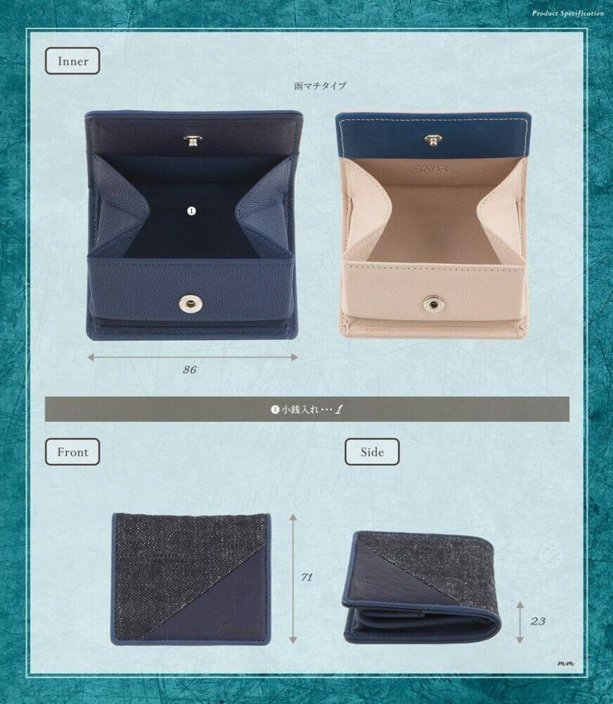 Bluestone Sデニム x スクモレザー コインケース 寸法 Mens Leather Store メンズレザーストア