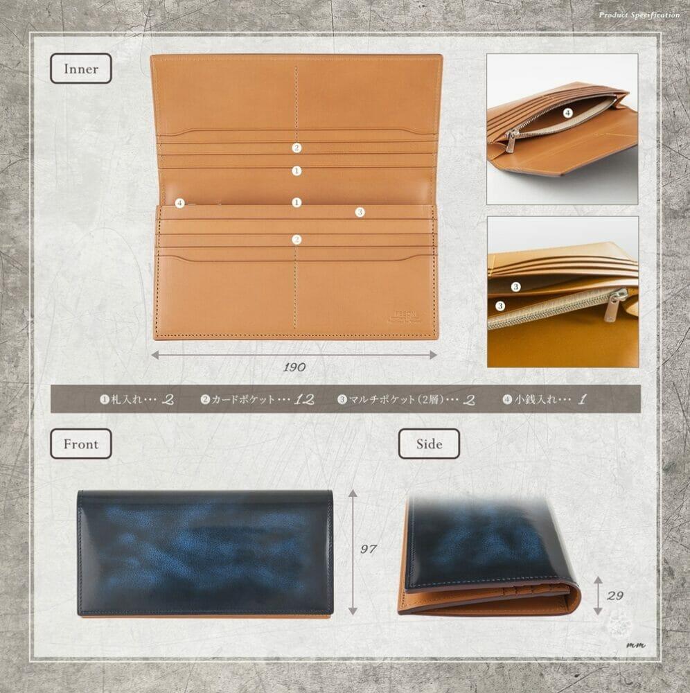 FESON アドバン 長財布(小銭入れ付) 寸法 Mens Leather Store メンズレザーストア