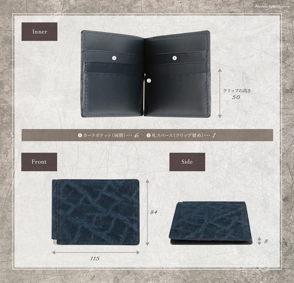 LE'SAC オイルエレファント マネークリップ 寸法 Mens Leather Store メンズレザーストア