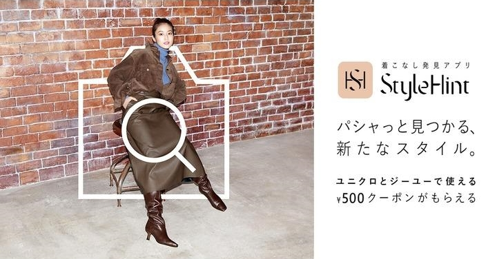 stylehint(スタイルヒント)