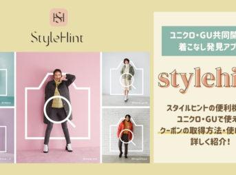 stylehint(スタイルヒント) (2)