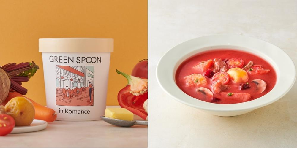 グリーンスプーン スープ7-horz