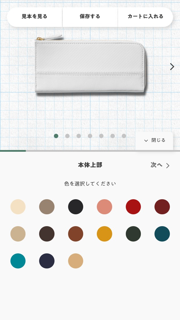 JOGGO ジョッゴ 財布選択 カスタマイズ カラー選択