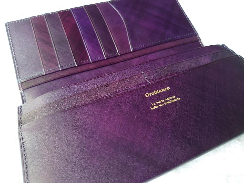 Orobianco(オロビアンコ)ファスナー付き長財布(品番:ORS-012608)ブラック 内装 レザーのコントラスト