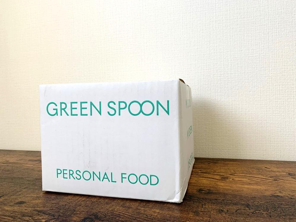 グリーンスプーン 箱