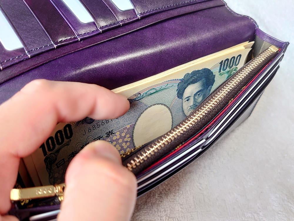 Orobianco(オロビアンコ)ファスナー付き長財布(品番:ORS-012608)ブラック 札入れ マチ付き マチなし(マチ付きにまとめて入れる①)