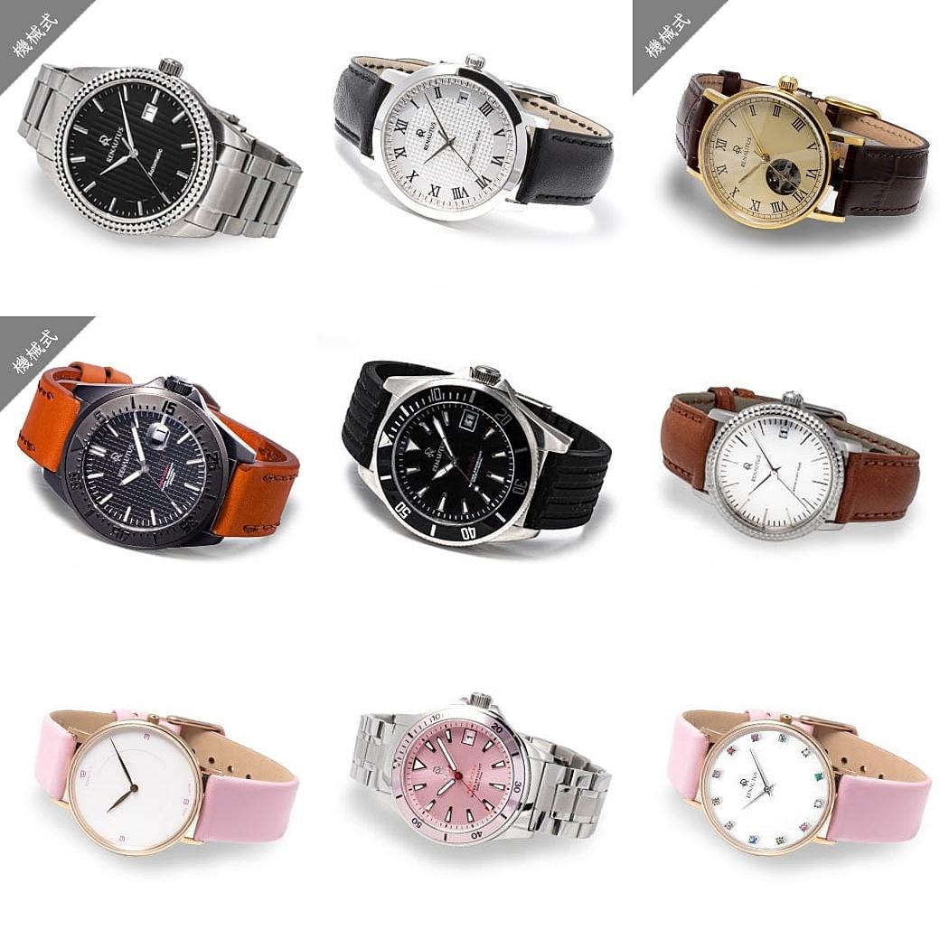 RENAUTUS(ルノータス)腕時計コレクション