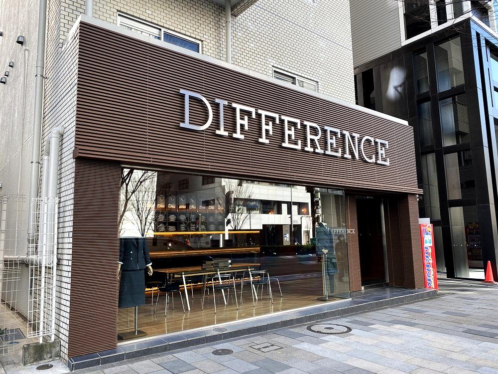 DIFFERENCE(ディファレンス) 青山店の外観