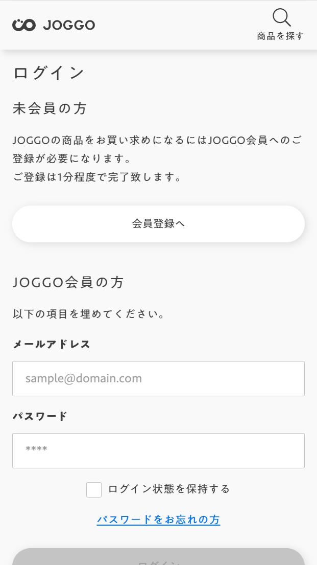 JOGGO ジョッゴ 会員登録