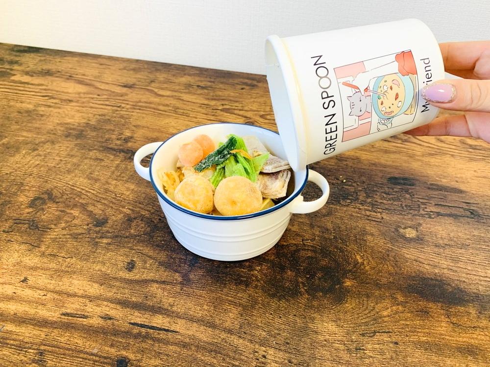 グリーンスプーン スープの作り方2