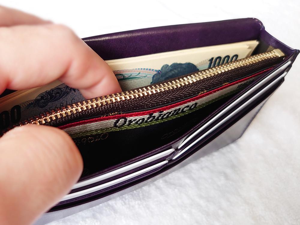 Orobianco(オロビアンコ)ファスナー付き長財布(品番:ORS-012608)ブラック 札入れ マチなしを確認