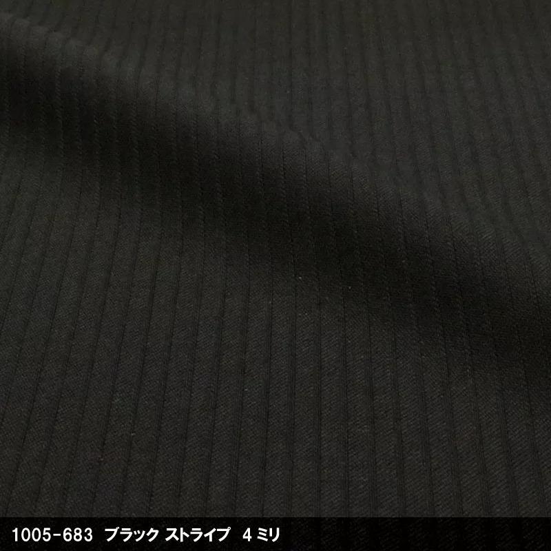 花菱(HANABISH) 生地 オリジナルブラック