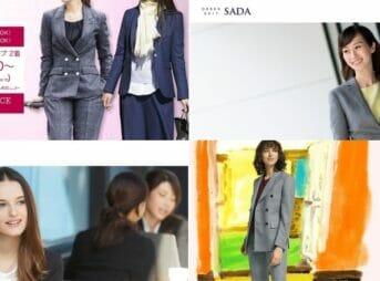名古屋のレディースオーダースーツおすすめブランド!安くて納期が早いお店を比較して紹介!アイキャッチ