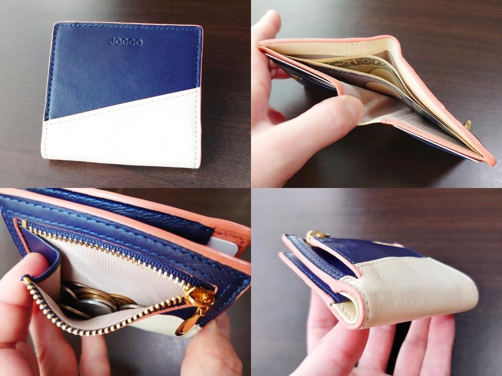 2つ折りエッジカラー財布(アシンメトリー)レビュー JOGGO(ジョッゴ)外側 表 2色 札入れ 小銭入れ 財布の厚み