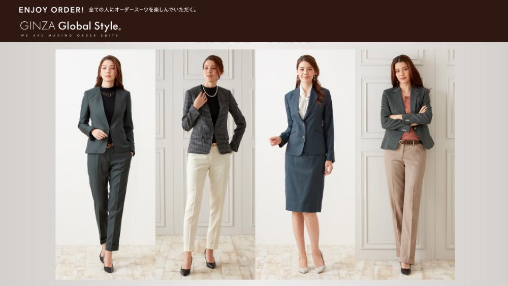 Global Style(グローバルスタイル) レディース