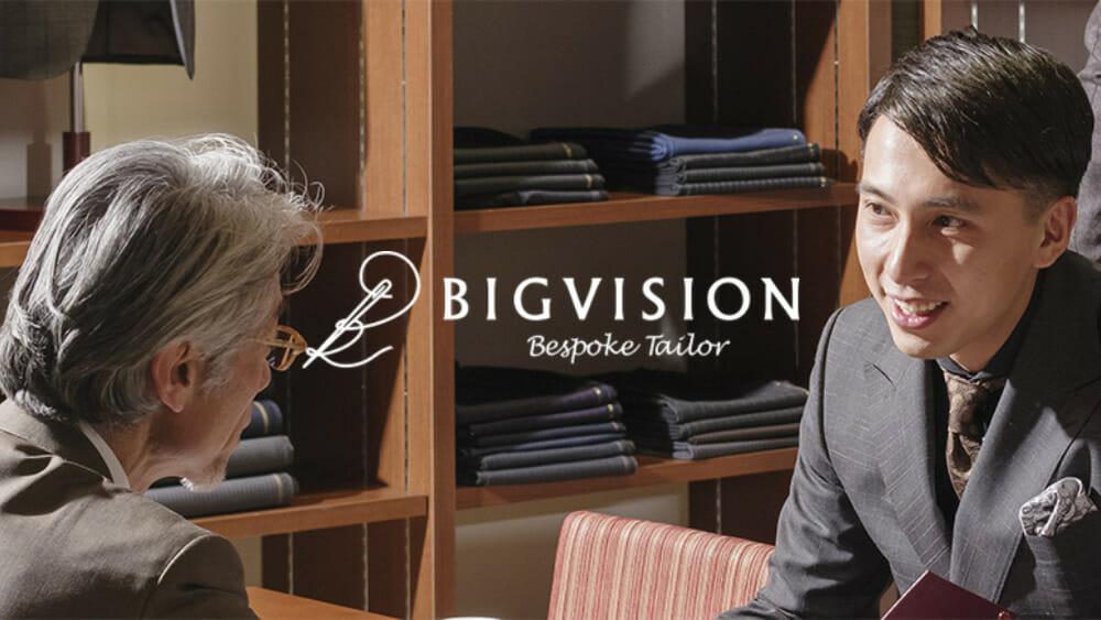 BIGVISION(ビッグヴィジョン)