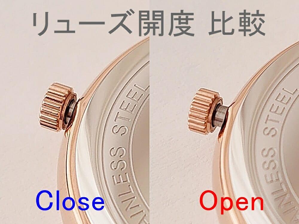 Luana(ルアナ)P08L 32mm ピンクゴールド メッシュストラップ LIAKULEA(リアクレア)リューズの不満点 開閉比較