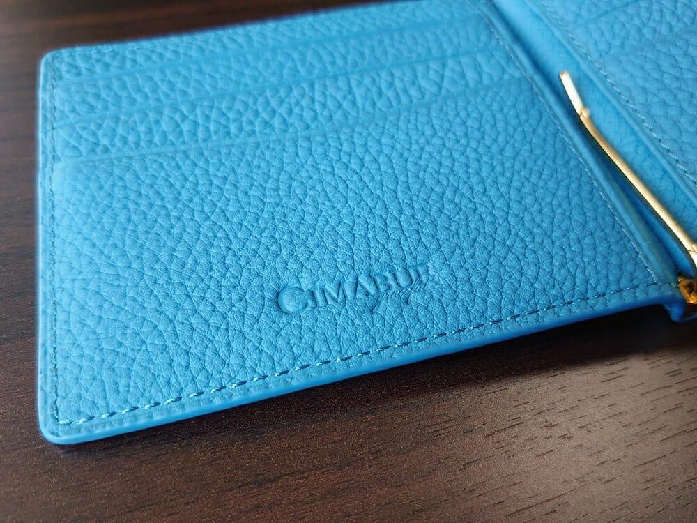 シュランケンカーフ マネークリップ(Blue)CIMABUE(チマブエ)Mens Leather Store(メンズレザーストア)内装 ブランド刻印