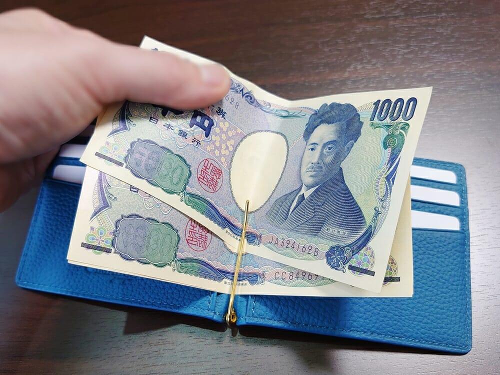 シュランケンカーフ マネークリップ(Blue)CIMABUE(チマブエ)Mens Leather Store(メンズレザーストア)札バサミ クリップ スムーズに紙幣を取る