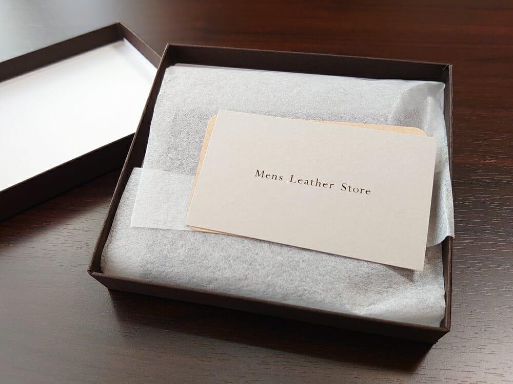 手揉みレザー マネークリップ コインケース付き LONESOME(ロンサム)Mens Leather Store(メンズレザーストア)パッケージング 不織布