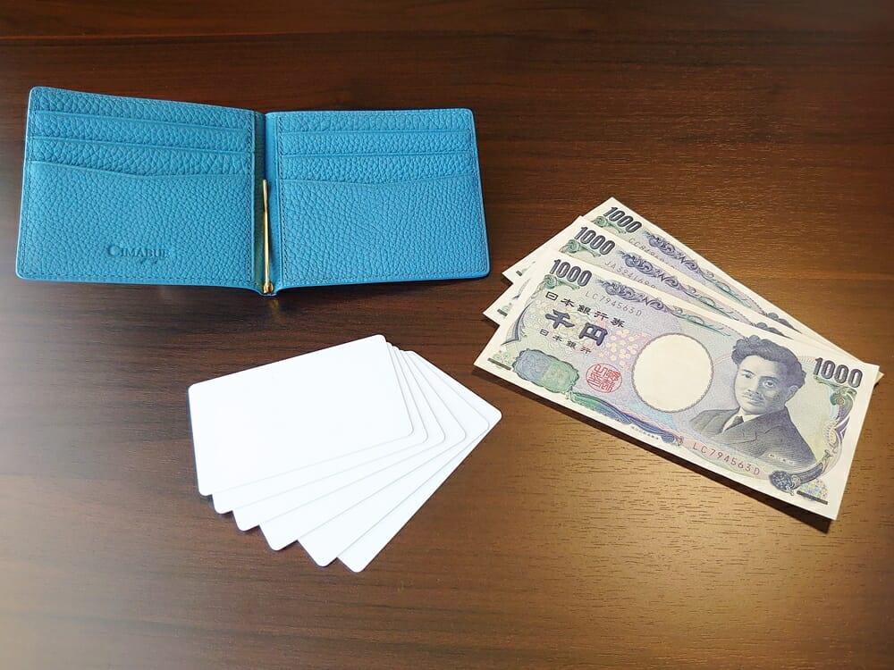シュランケンカーフ マネークリップ(Blue)CIMABUE(チマブエ)Mens Leather Store(メンズレザーストア)紙幣とカード