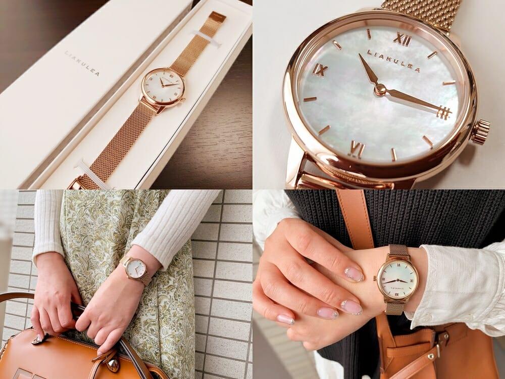 Luana(ルアナ)P08L 32mm ピンクゴールド メッシュストラップ LIAKULEA(リアクレア)腕時計レビュー 着用 女性 カスタムファッションマガジン