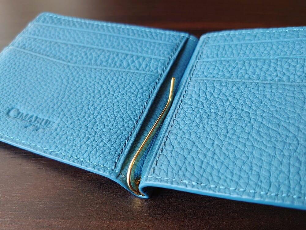 シュランケンカーフ マネークリップ(Blue)CIMABUE(チマブエ)Mens Leather Store(メンズレザーストア)マネークリップ 閉じた状態