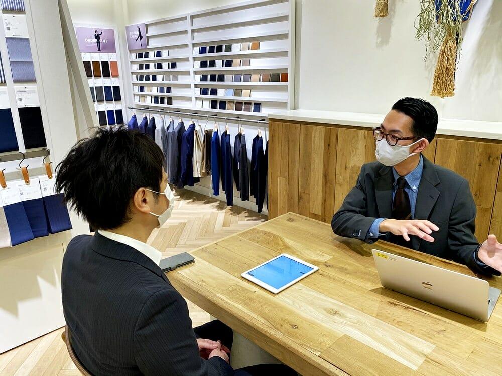 FABRIC TOKYO(ファブリックトウキョウ) 実際に店舗へ行ってオーダースーツ作りを体験