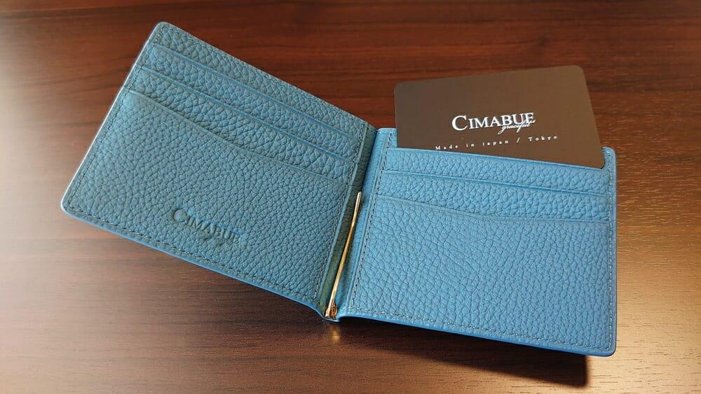 シュランケンカーフ マネークリップ(Blue)CIMABUE(チマブエ)Mens Leather Store(メンズレザーストア)財布レビュー まとめ