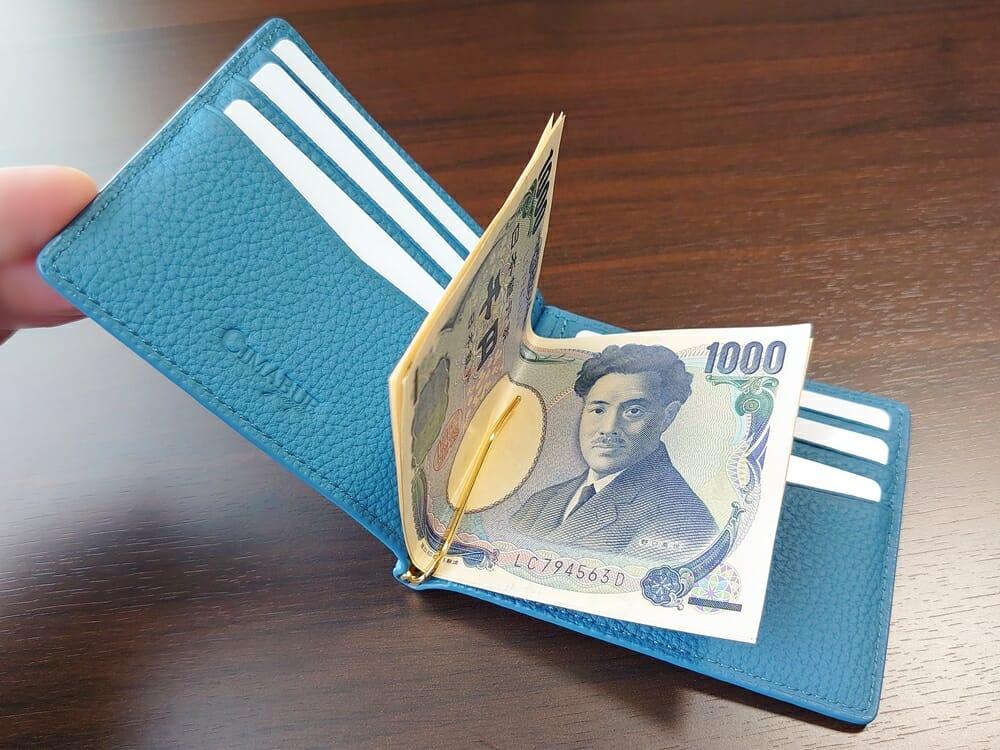 シュランケンカーフ マネークリップ(Blue)CIMABUE(チマブエ)Mens Leather Store(メンズレザーストア)札バサミ クリップ 財布を閉じる スペース