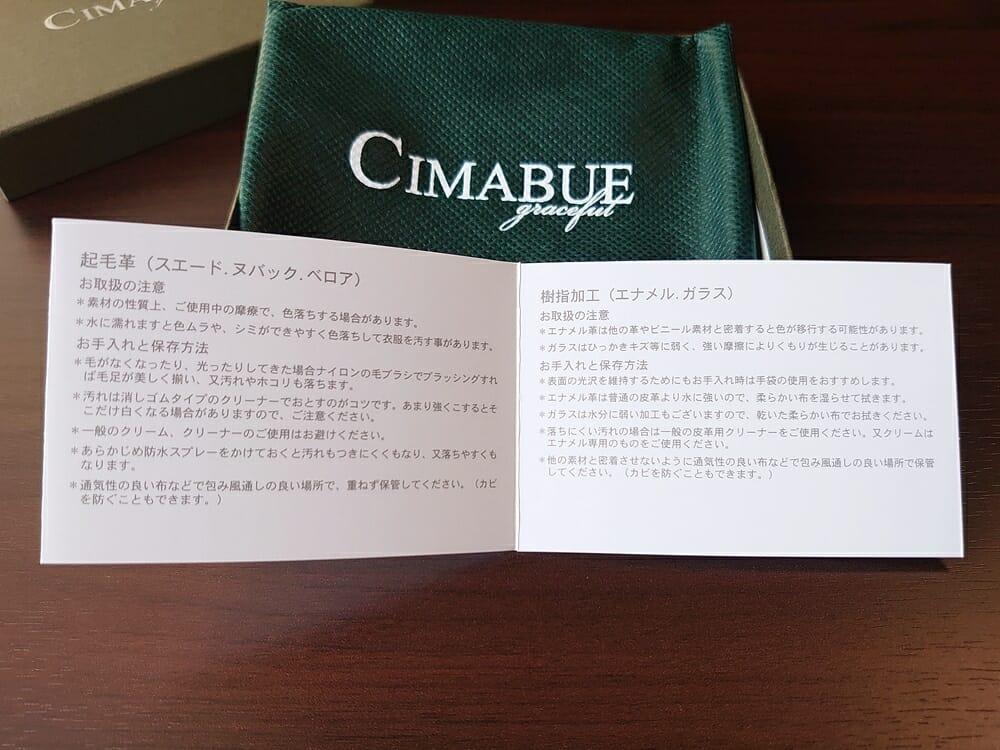 シュランケンカーフ マネークリップ(Blue)CIMABUE(チマブエ)Mens Leather Store(メンズレザーストア)解説書